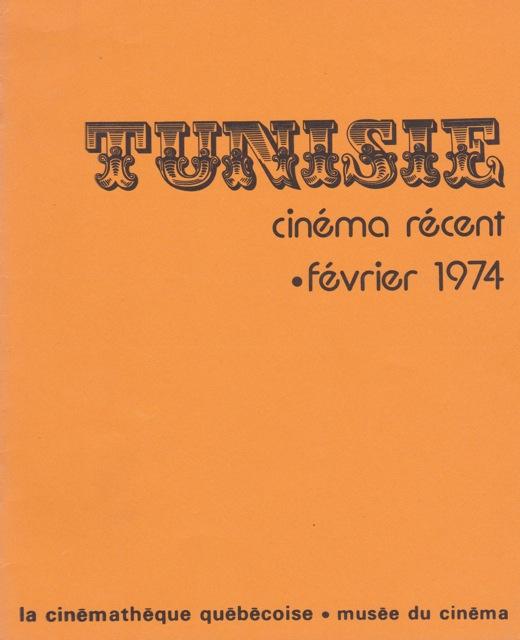 Cinéma tunisien